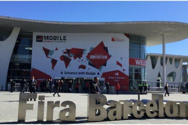 دسترسی عمومی به وای فای 6 در کنگره جهانی موبایل فراهم می گردد