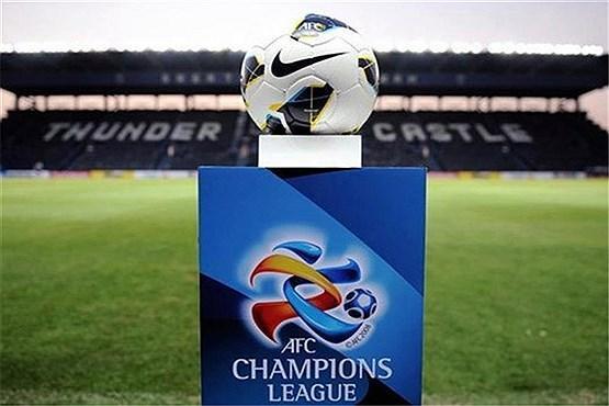 اعلام زمان بندی جدید لیگ قهرمانان آسیا در سال 2020