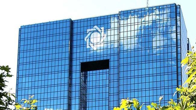 رشد 17.4 درصدی دارایی های خارجی شبکه بانکی کشور