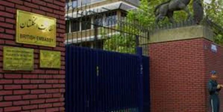سفارت انگلیس در تهران شمار کارکنان خود را کاهش می دهد