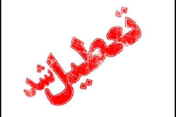 بازار و مراکز خرید رفسنجان سه روز تعطیل شدند