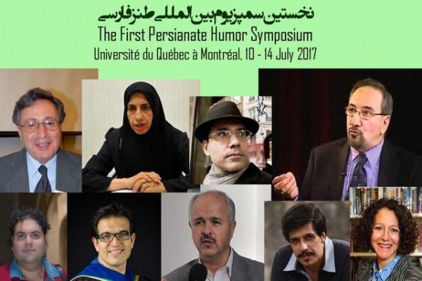 برگزاری سمپوزیوم بین المللی طنز فارسی در کانادا