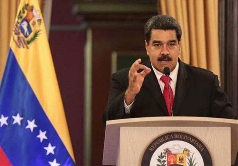 مادورو: ونزوئلا دوستان شجاعی مثل ایران دارد که در کنارش ایستاده اند