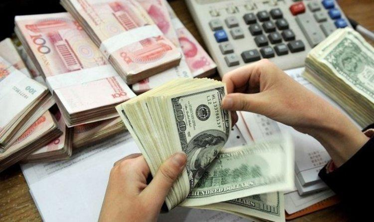 کاهش 745 تومانی نرخ دلار