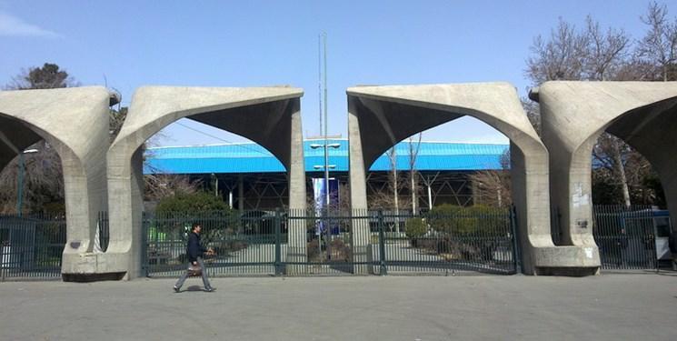 اقدامات ویژه پردیس فارابی دانشگاه تهران در بحران کرونا