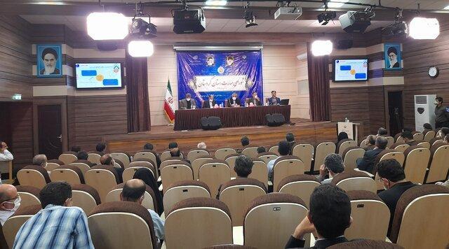 مرکز آموزش فنی و حرفه ای بین المللی در کردستان ایجاد گردد