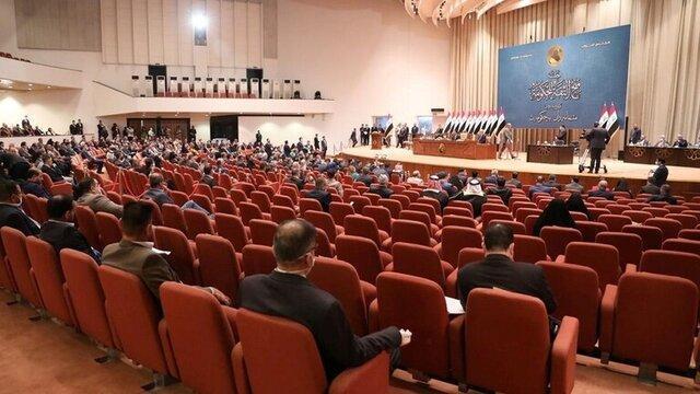 پاسخ مجلس عراق به تهدید آمریکا