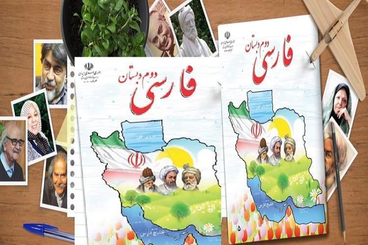 مدرسه ملی شعر و داستان راه اندازی می گردد