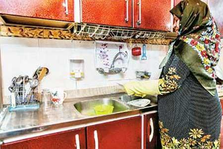 زنان خانه دار چگونه خود را بیمه نمایند؟ (