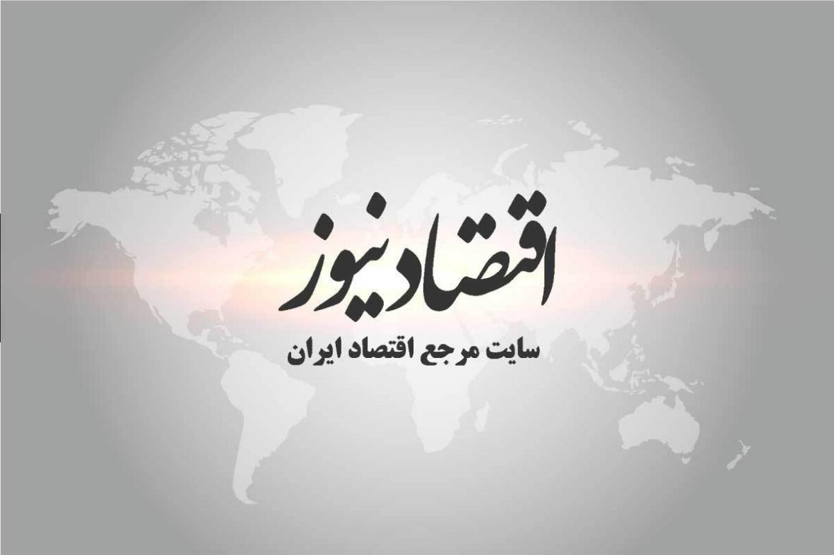 پاسخ عراقچی به شایعات سفرش به عمان