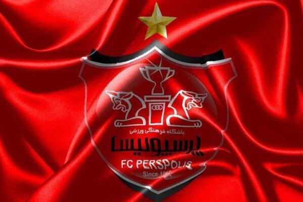 توصیه باشگاه پرسپولس به طرفداران برای فینال لیگ قهرمانان آسیا