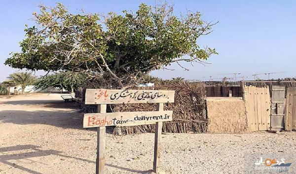 روستای باغو؛ محل سکونت بومیان کیش
