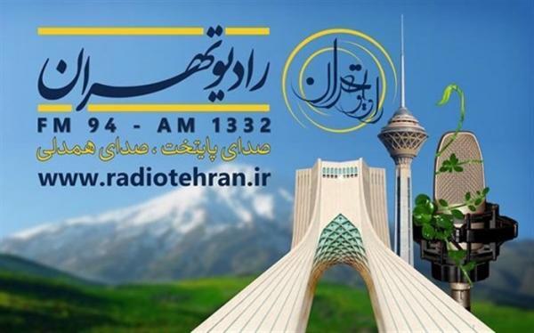 سفیر ونزوئلا مهمان برنامه سعادت آباد رادیو تهران