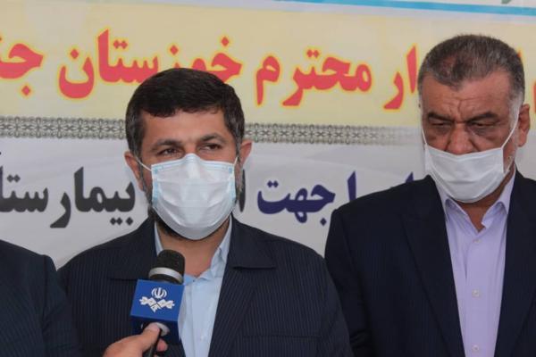 خبرنگاران استاندار خوزستان:بیمارستان باغملک ظرفیت پذیرش 156 بیمار را دارد