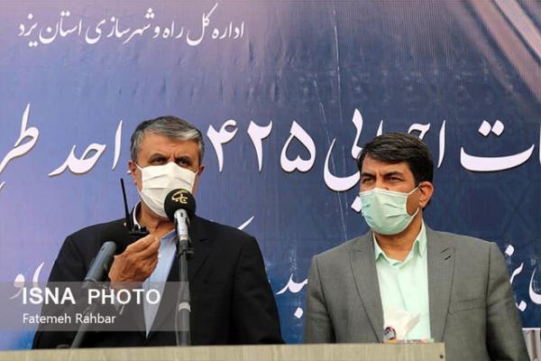 شروع ساخت 5425 واحد مسکن ملی در یزد با حضور وزیر راه