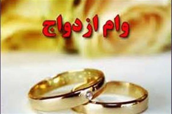 شروع ثبت نام وام ازدواج فرزندان بازنشستگان کشوری از فردا