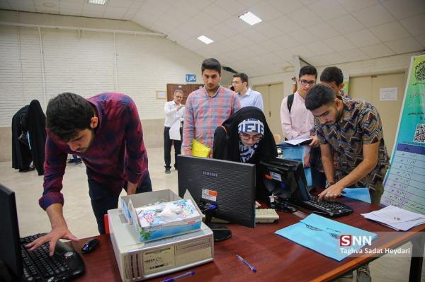 امکان درج معدل کل دیپلم برای داوطلبان دوره های کاردانی نظام نو فراهم شد